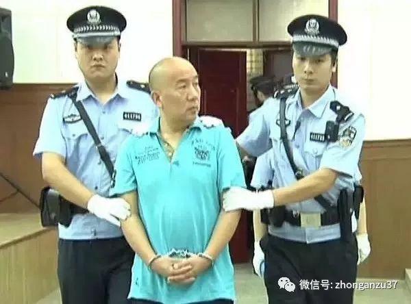 ▲5月22日,杨清河受审现场。网络图片