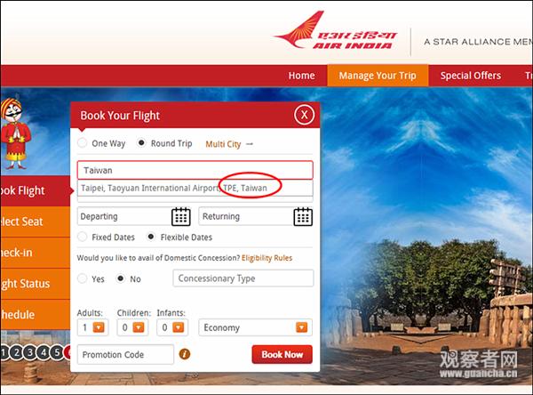 印学者:一个印度未获承认 印航没理由改台湾名称