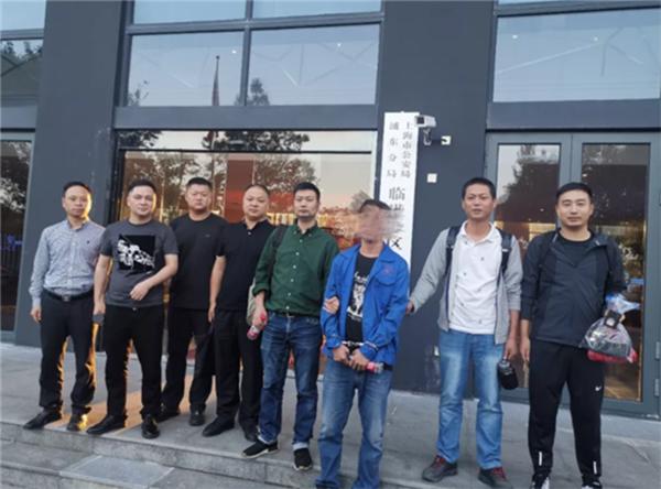 杭州萧山警方破获20年前积案:命案嫌疑人已有妻儿