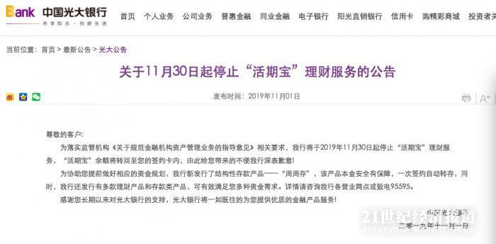 凡骄娱乐代理|中国红牛否认经营期限被仲裁到期 未收到法院通知书
