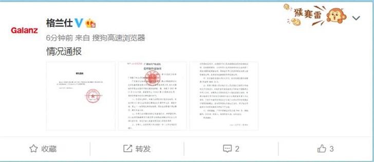 「新濠天地娱乐成」齐玉任外交部党委书记(图/简历)