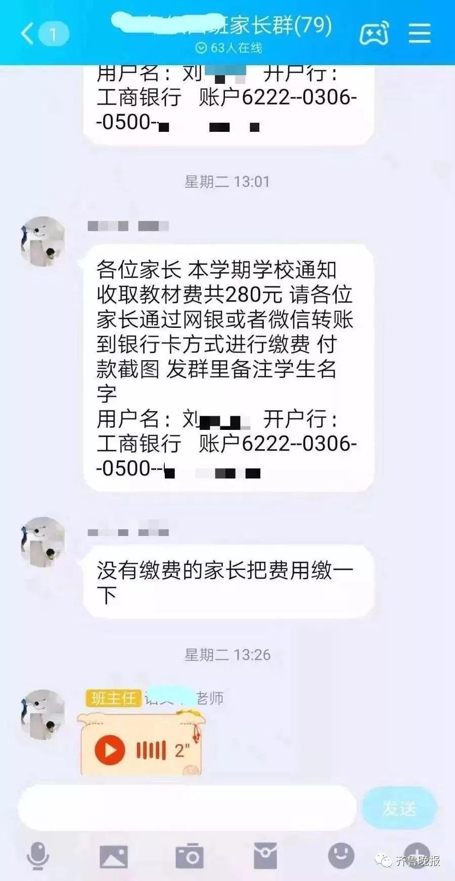 华人娱乐平台app|1.35亿人次 拱北边检验放旅客总量提前突破去年整年