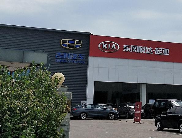东风悦达起亚北京多家经销商退网  李峰能否力挽狂澜?