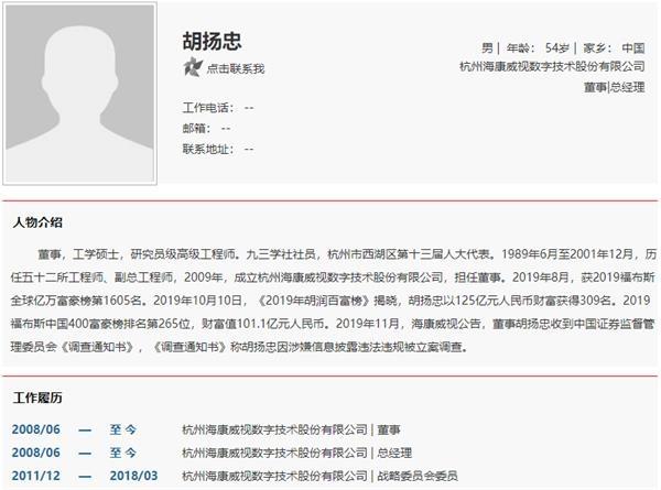 """新威尼斯官网-中国足球堕落三记之""""渝沈之战"""":丑陋的93分钟"""