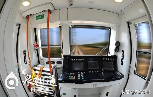 首列福建造全自动无人驾驶地铁在泉州完成试验,顺利下线!