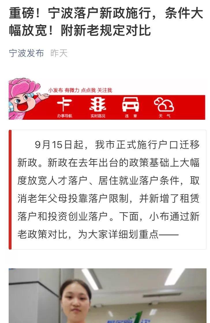http://www.xaxlfz.com/tiyuyundong/57643.html