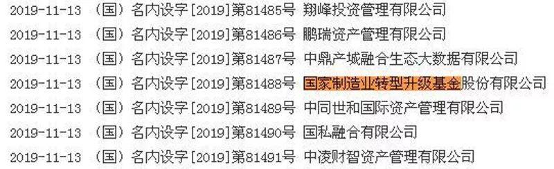 """澳门银河游戏能赚钱吗 052驱逐舰为何还不退役?当年建造中的""""历史谜团""""有了结论!"""