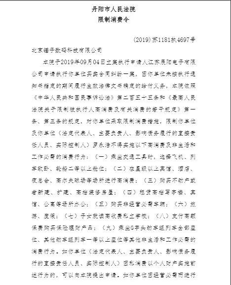 """有一款买大小的赌软件 - 一周外交观察:英国还把中国当成殖民地?外交部""""霸气三问""""打了谁的脸"""