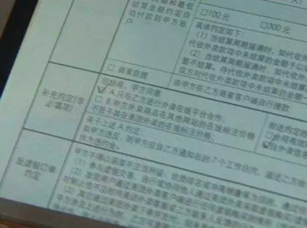 春城晚报接到不少昆明商家爆料 他们在与美团外卖合作时被要求签署独家协议