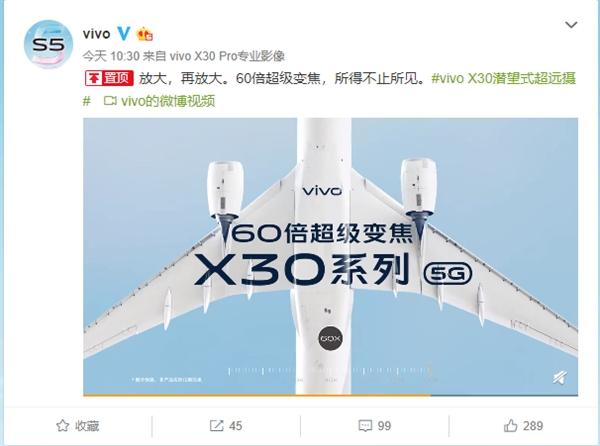 k5娱乐平台提现不到账|中国三大电信运营商和设备商公布5G发展计划