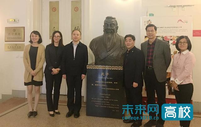 华侨大学代表团访问荷兰匈牙利和意大利 拓展国际品牌项目