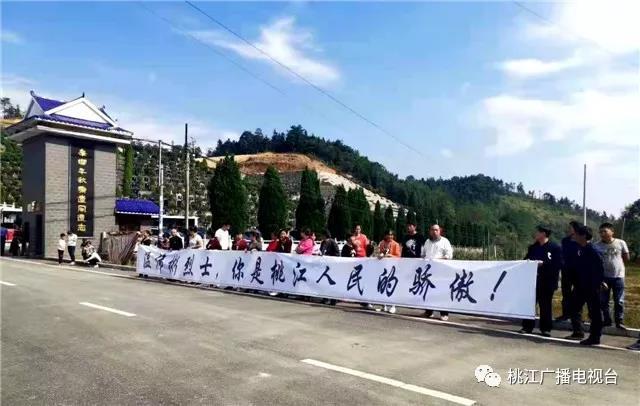 博彩娱乐网址打不开了_快看!河口区2019年中国农民丰收节开始啦