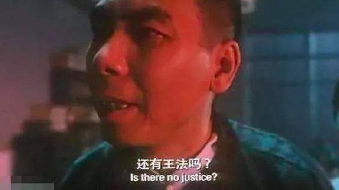 香港玩彩票送彩金_浦发银行被罚没5855万 因不配合调查等19项违规事实