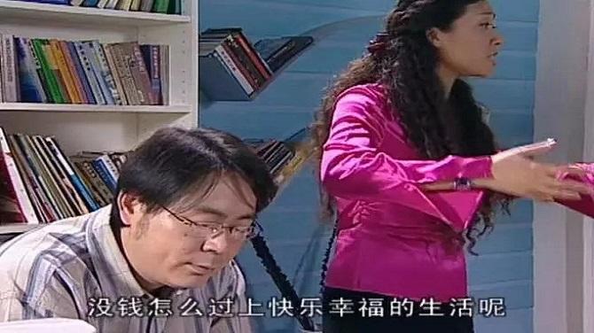 ▲电视剧《家有儿女》台词。