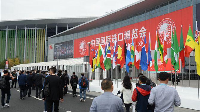 ▲中國國際進口博覽會。 圖/新京報網