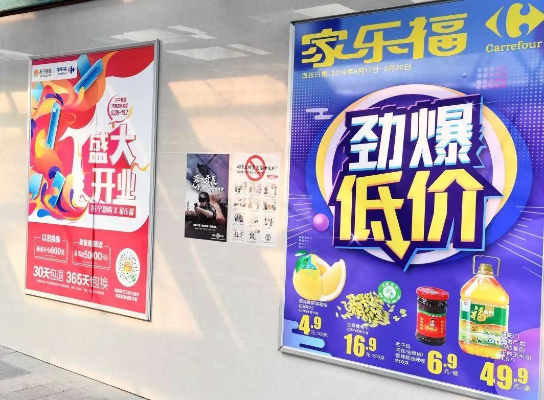 亿万先生网页登陆 中央广播电视总台声明:有社会机构冒用 CCTV获利