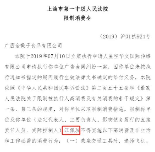 """ag视讯套路_家居名镇""""两展""""12日开幕,龙江将推知名家具导购服务"""