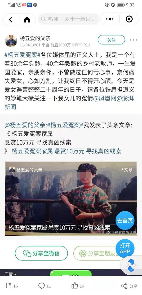 http://www.edaojz.cn/jiaoyuwenhua/329387.html