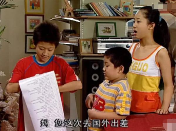 《家有儿女》刘星家到底多有钱?许多人至今都赶不上当年生活水平