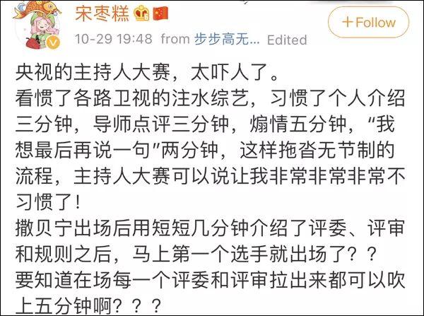 软件彩 中信建投总裁李格平:中国实行注册制有六方面难点