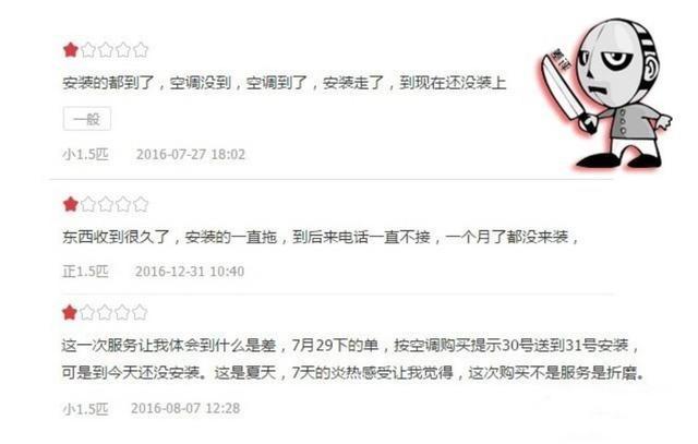 kk娱乐游戏注册_传WeWork董事会欲罢免CEO,已获软银支持