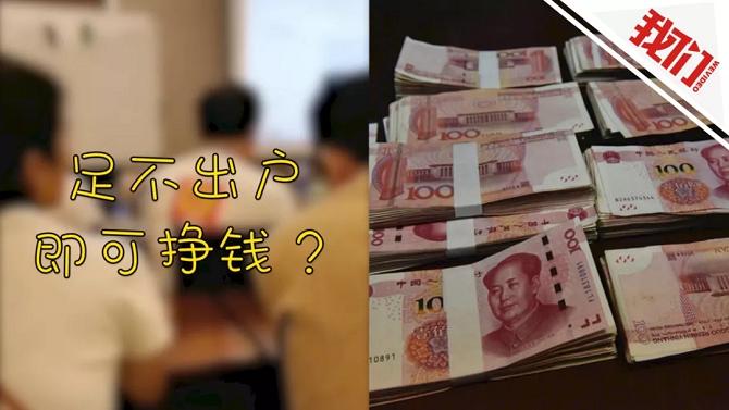 黄埔国际娱乐|中俄攥指成拳联合出击:这回轮到美国不得不收敛了!