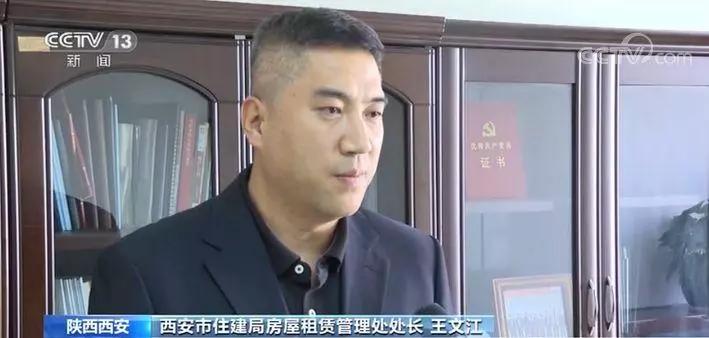 """「必赢亚洲登录手机网」流浪11年,相隔2000公里!""""朝阳群众""""帮他找到了亲人"""
