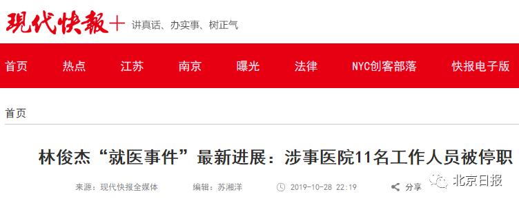 博彩那些网站可以用花呗支付·京台高速公路(德齐段)将新增5处测速设备,限速80,还有……