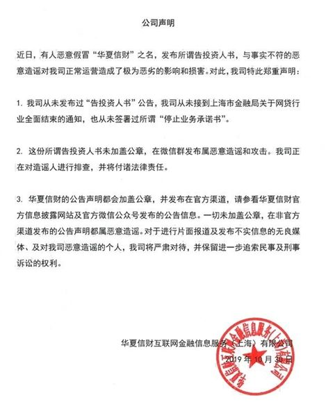 万金彩票取不了款 - 中国移动北京公司发布面向智慧城市的全光网架构