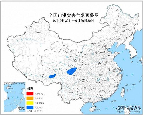中国气象局:四川北部、西藏东部等地局地可能发生山洪灾害