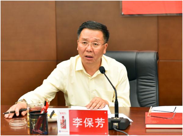 茅台组建5管理委员会防权力过于集中 废除党政联席会
