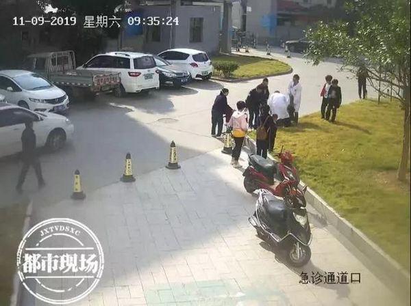 吉祥坊官方网站well 以钉钉子精神解决环境突出问题