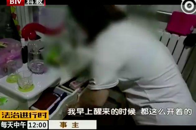 """裸男偷偷进了屋 北京""""内裤哥""""一个月盗窃7次"""