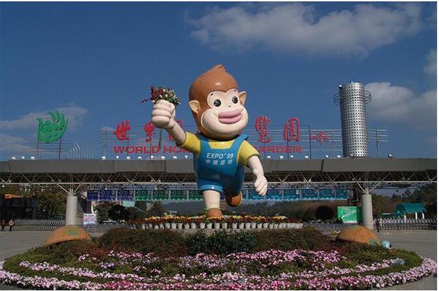 云南旅游20亿收购关联方资产被问询 前后业绩存差异