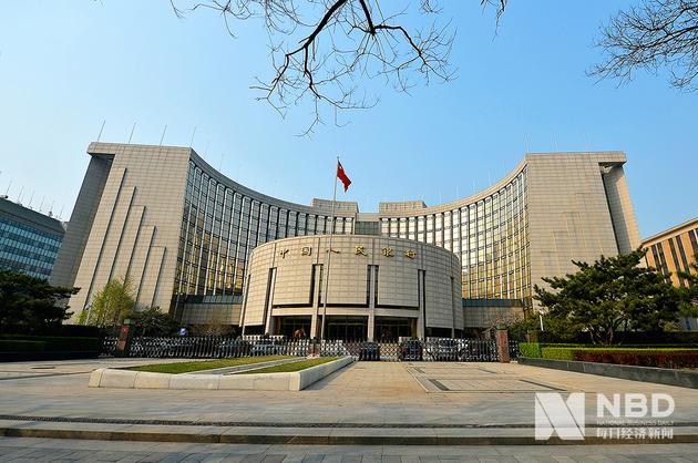 央行:当前肩负实施稳健货币政策,防范化解金融风险等重要使命