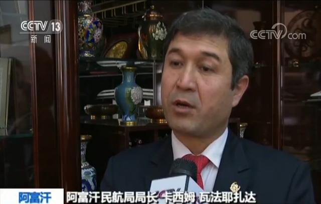 中国驻阿富汗大使馆举行国庆招待会