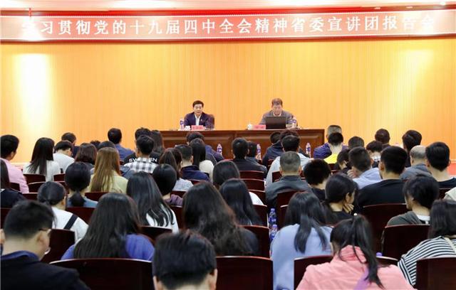 福建省委宣讲团成员与团员青年面对面交流