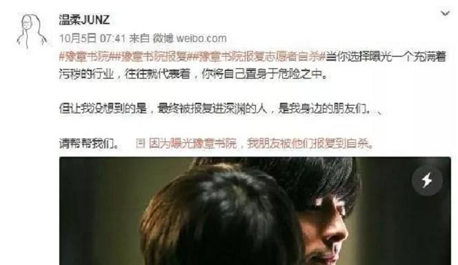 注册存1元 - 腾讯电竞五年计划发布 中国电竞迎来黄金时代