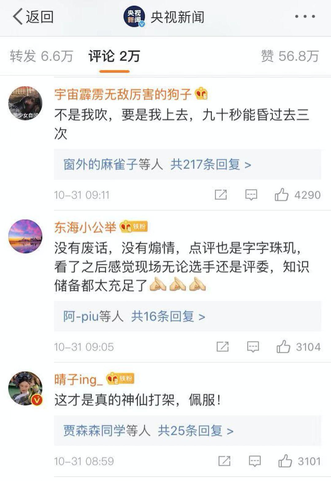 必发app官网-青岛地铁最全乘车攻略:首末班车时间、换乘时间表…请记好