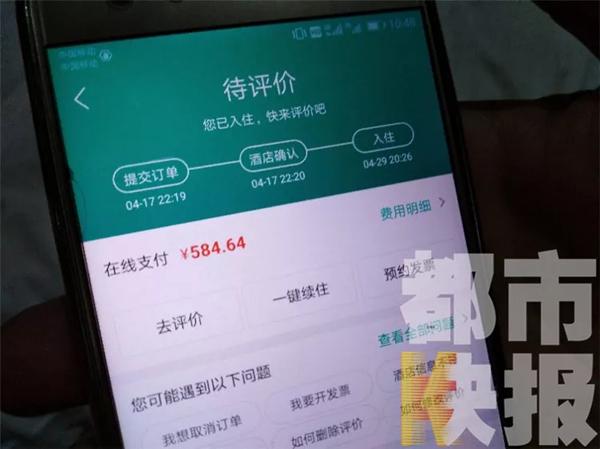 美高梅游戏官网 5
