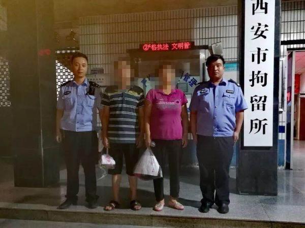 """于某某、于某被警方行政拘留。图片来源于""""平安临潼""""微信公众号"""