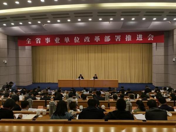 永利皇宫攻略|16年中国突发公共卫生事件应急体系嬗变