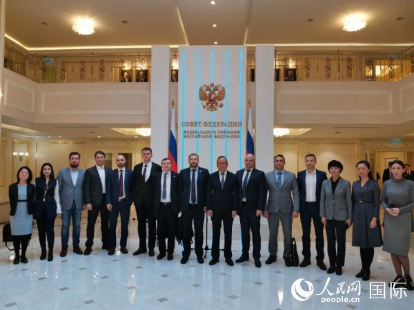 俄罗斯亚洲工业企业家联盟举行第二次联盟专家委员会会议