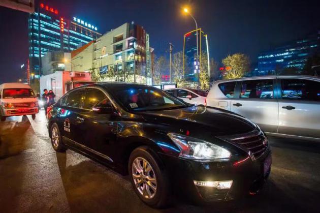 响应夜间经济发展号召 首汽约车强化服务打造夜间安全出行