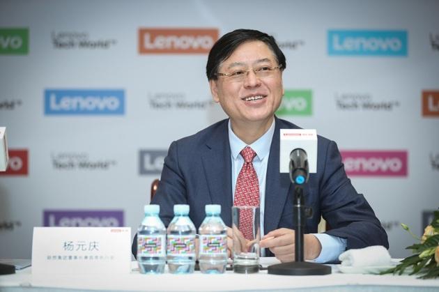 杨元庆谈联想集团转型:大方向已明确 对转型很有信心