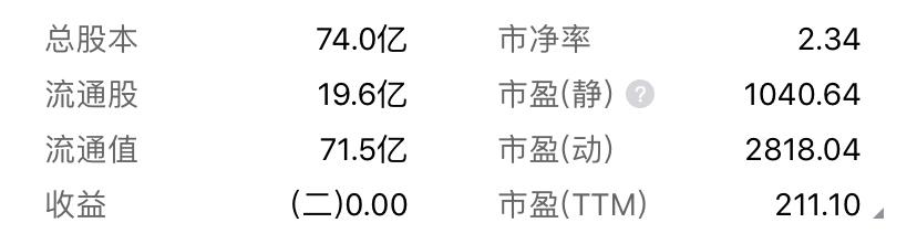 710公海赌船取款额度|《光明之响:龙奏回音》无料PS4主题发布 PS会员可免费领取