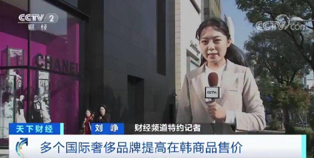 「宝2娱乐场新线上博彩」捷捷微电大幅拉升4.64% 股价创近2个月新高