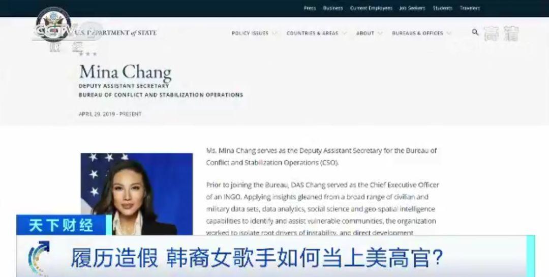 「7k线上娱乐」王者荣耀 刘备新皮肤超能战队上架国际版 技能特效很超能