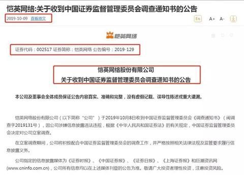 http://www.bjaiwei.com/yejiexinwen/131926.html