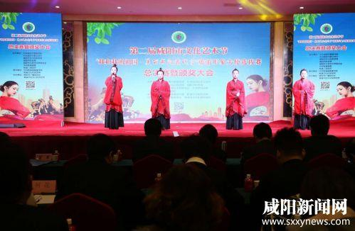 """第二届咸阳文化艺术节""""我和我的祖国·美丽咸阳我代言""""旅游形象大使选拔赛总决赛在乾县举行"""